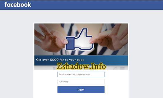 Z Shadow Facebook Hack Page