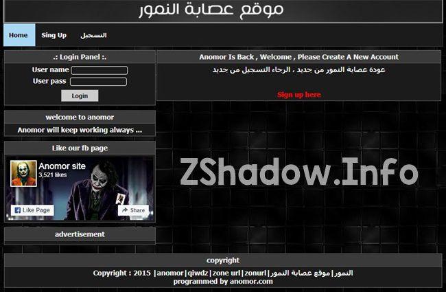 Anomor Hacker Tool Best Alternative of Z Shadow